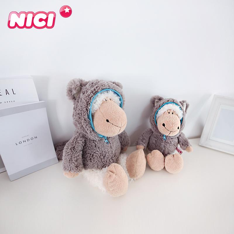 NICI羊公仔毛绒玩具披着狼皮的羊娃娃