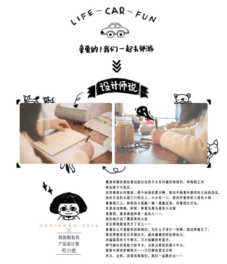 Túi đựng điện thoại tiện ích hoạt hình  Karinunu - ảnh 3