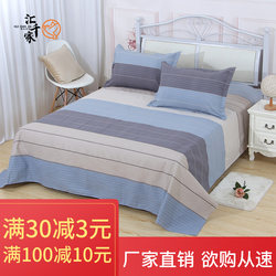 100% cotton handmade pure cotton old coarse cloth bed sheet single piece pillowcase three piece cover thick double 1.8/2 meters big bed foreign trade