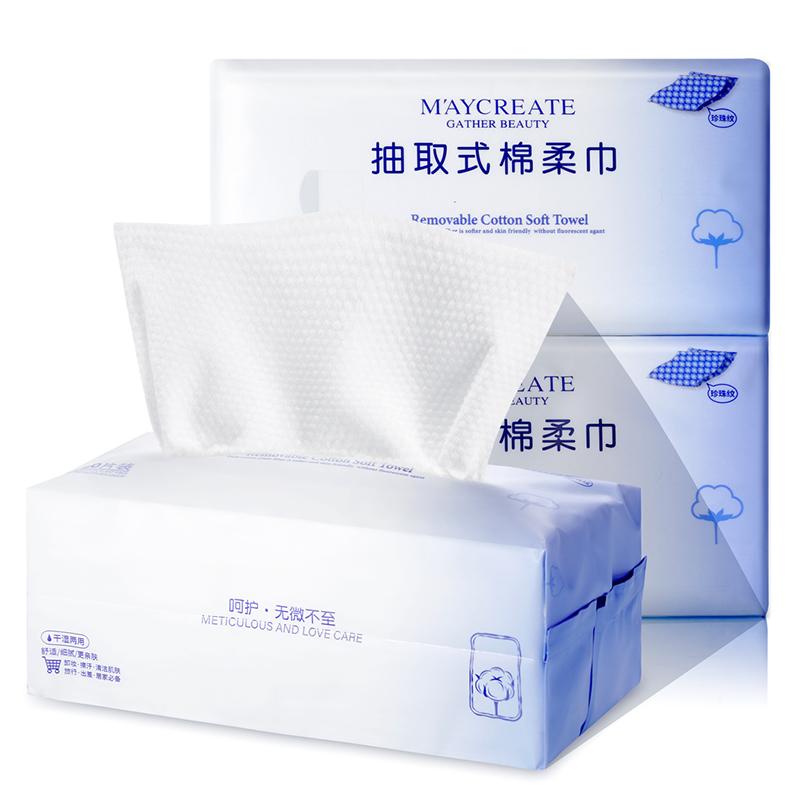 加厚50片!珍珠纹洗脸巾3包