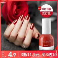 Лак для ногтей женский длительный жаркий без слез без Ядовитая прозрачная сеть красный Лето ногтя для Лак для ногтей комплект