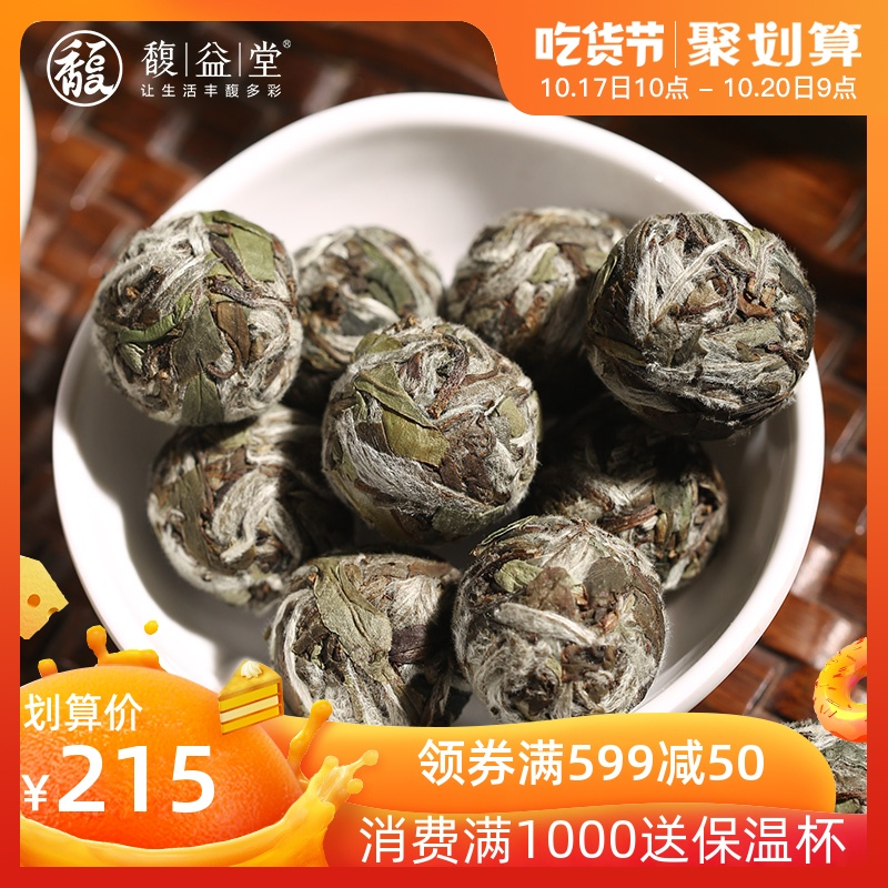 Fu Yi Tong белый чай Fuding Белый чай Белый пион 2017 Pearl White Tea Wang Tuo 100г белый чай маленький чай Изображение 1