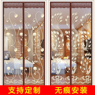 Customized summer home magnetic soft yarn door anti-mosquito curtain magic attached gauze window net sand window self-adhesive contact