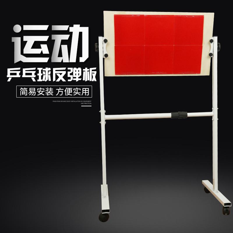 Huisheng table tennis phục hồi board phục vụ máy thực hành bóng bảng tennis baffle ping pong chuyên nghiệp duy nhất thực hành trên bảng