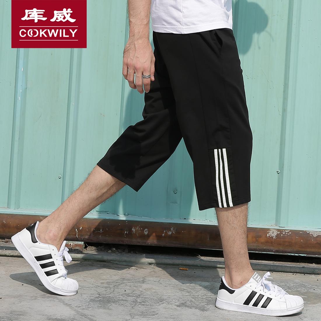 休闲篮球男七分裤夏季7分宽松跑步过膝透气薄款健身运动短裤中裤