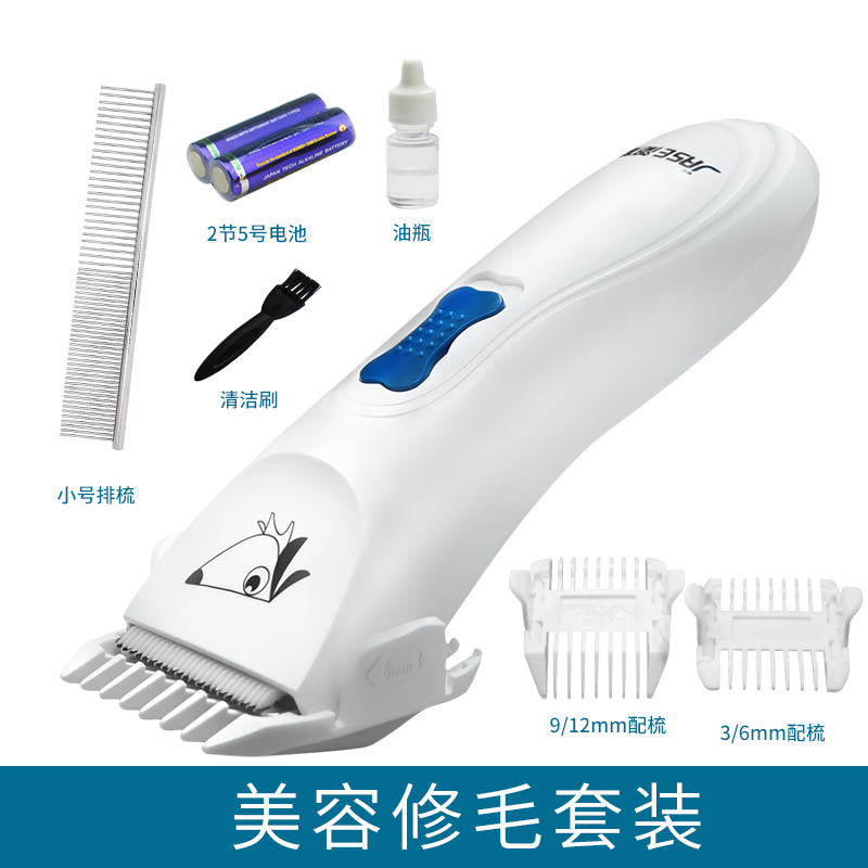 BEAUTY SHAVING COMB SET