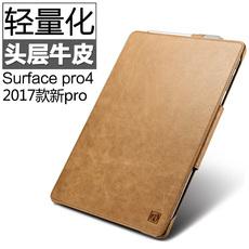 Чехол для планшета Aizhixuan Surface Pro4