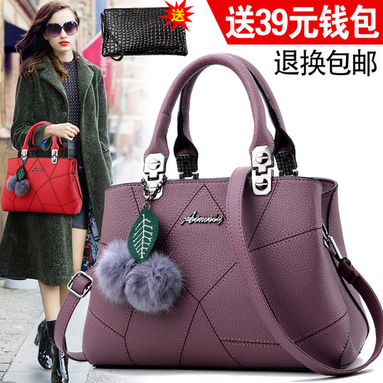 Mother bag female 2019 new Korean fashion wild middle-aged ladies bag shoulder air texture handbag