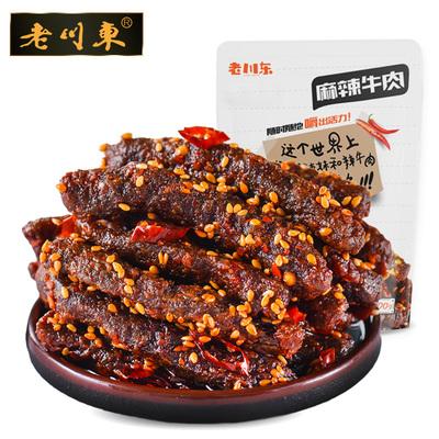 老川东麻辣牛肉干100g袋装 四川特产小吃零食牛肉丝牛板筋猪肉脯