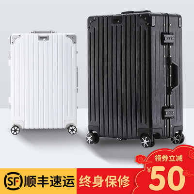 Aluminum frame truck box universal wheel 20 small suitcase student password travel luggage men and women 24 cases 28 inch