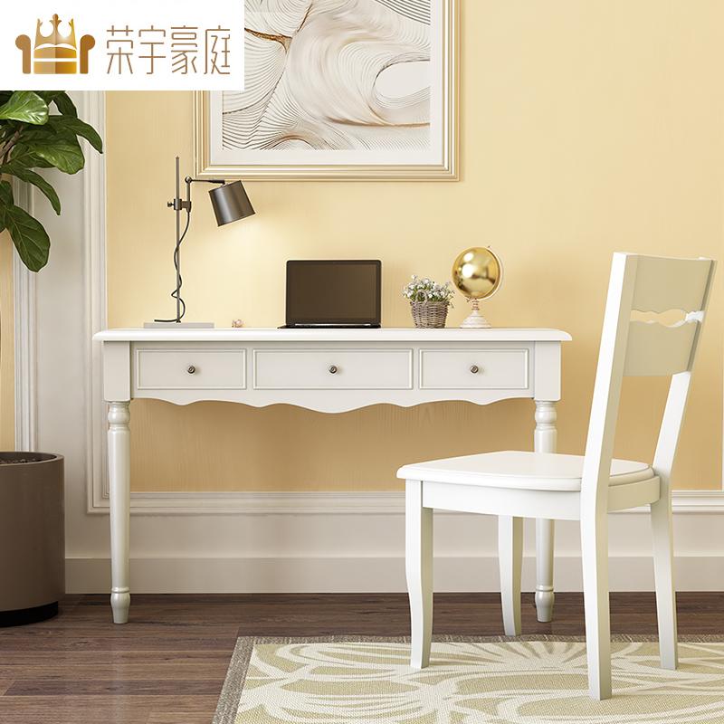 實木書桌美式白色臥室電腦桌臺式家用現代簡約學生寫字臺辦公桌子