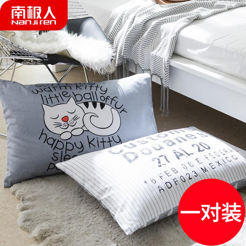 南极人 100%纯棉枕套一对装*2只