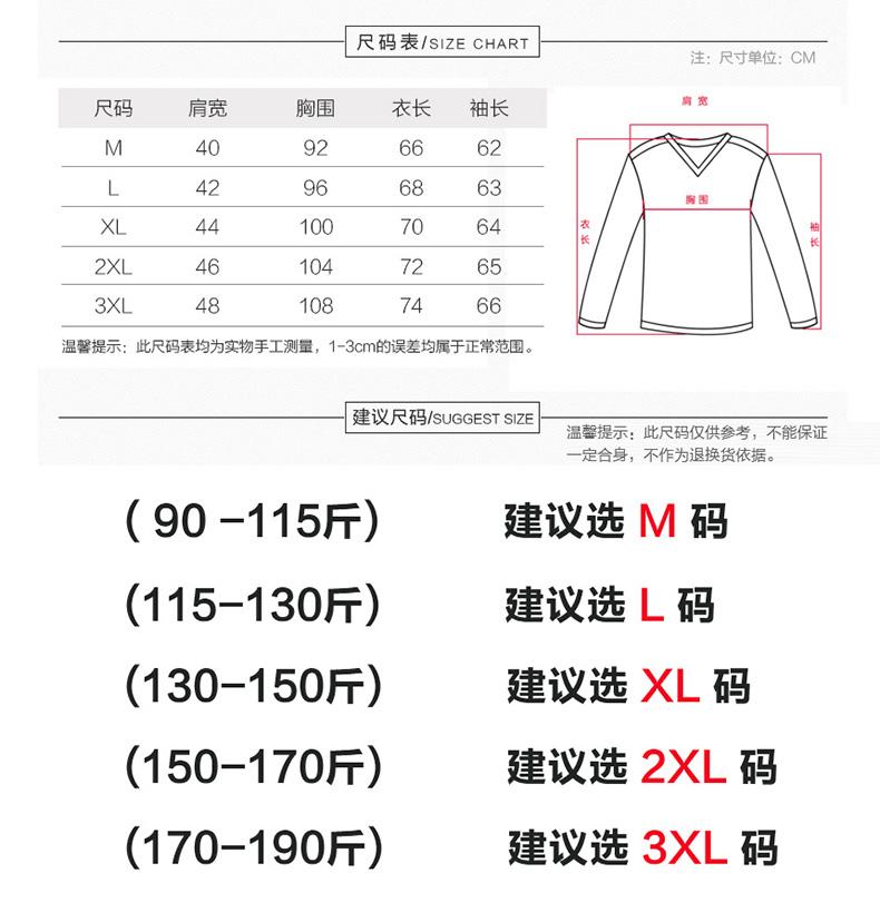 2018 mùa xuân và mùa hè dài tay T-Shirt nam rắn màu V-Cổ mùa thu quần áo đáy áo Slim cơ thể của nam giới 桖 bông xu hướng quần áo ao thun nam