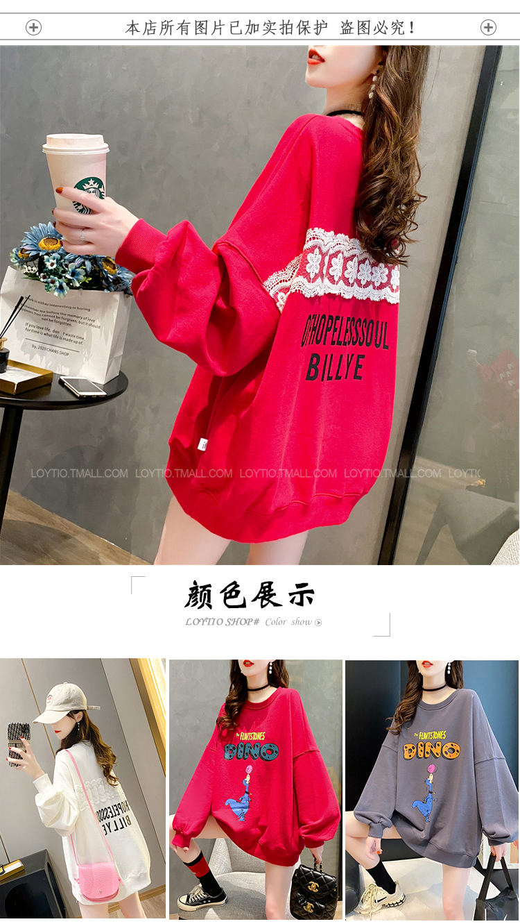 2020 Autumn dress Korean version loose lazy wind round collared women's net red lace stitching age-reducing top port wind coat 49 Online shopping Bangladesh