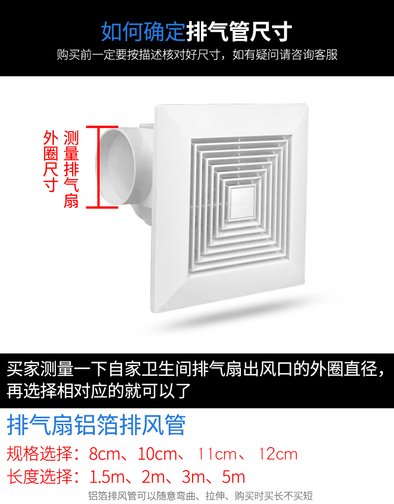 换气扇排气扇浴霸排风管化妆室排风扇通风管软管铝箔排烟管详细照片