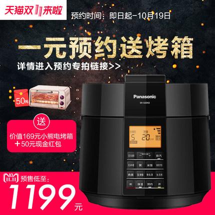 请问评测使用Panasonic松下SR-S50K8高压家用压力煲评价怎么样??无水料理5L电压力锅