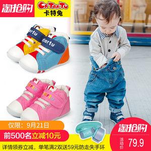 卡特兔1-3-5岁秋季婴儿学步鞋男女宝宝鞋子防滑软底机能鞋帆布鞋