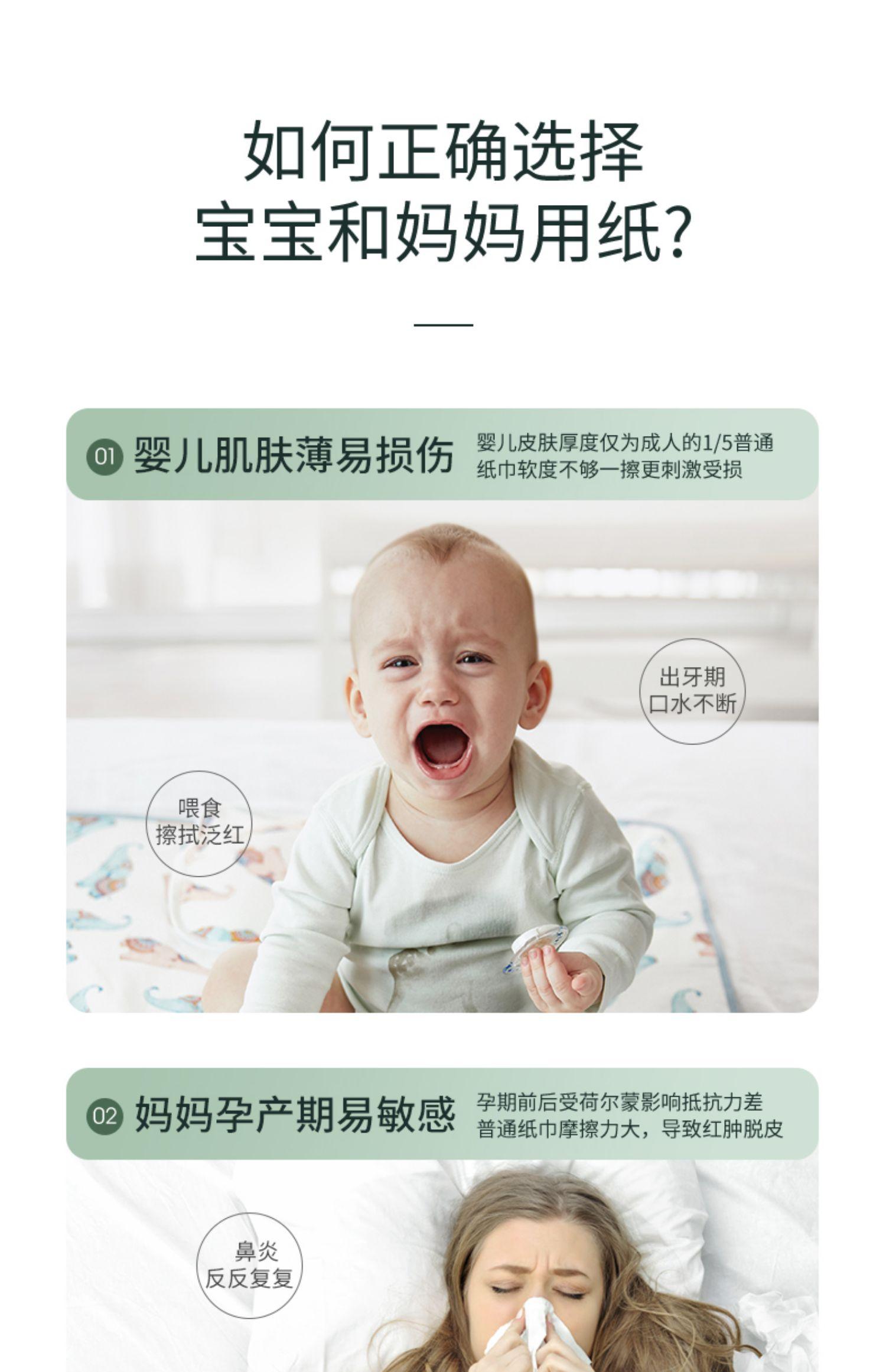 【嫚熙】婴儿专用云柔纸巾108抽X6包3