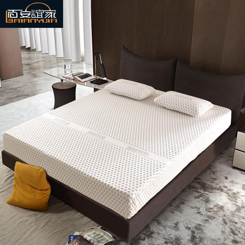 记忆棉床垫零床垫太空慢回弹双人加厚榻榻米海绵暖绒压力定做