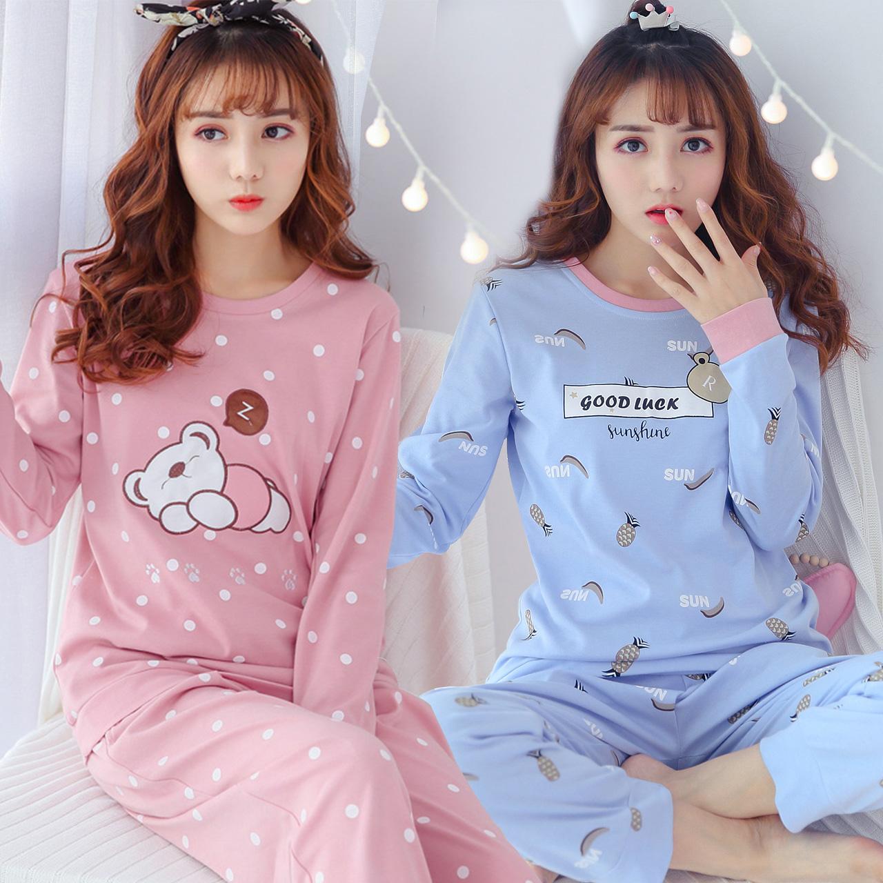 Pyjama pour femme en Coton à manches longues - Ref 2987637 Image 3