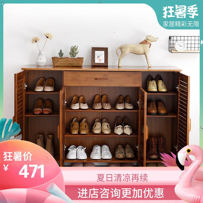 客厅鞋架超大容欧式储物柜鞋柜实木玄关简约现代楠竹多功能家用柜
