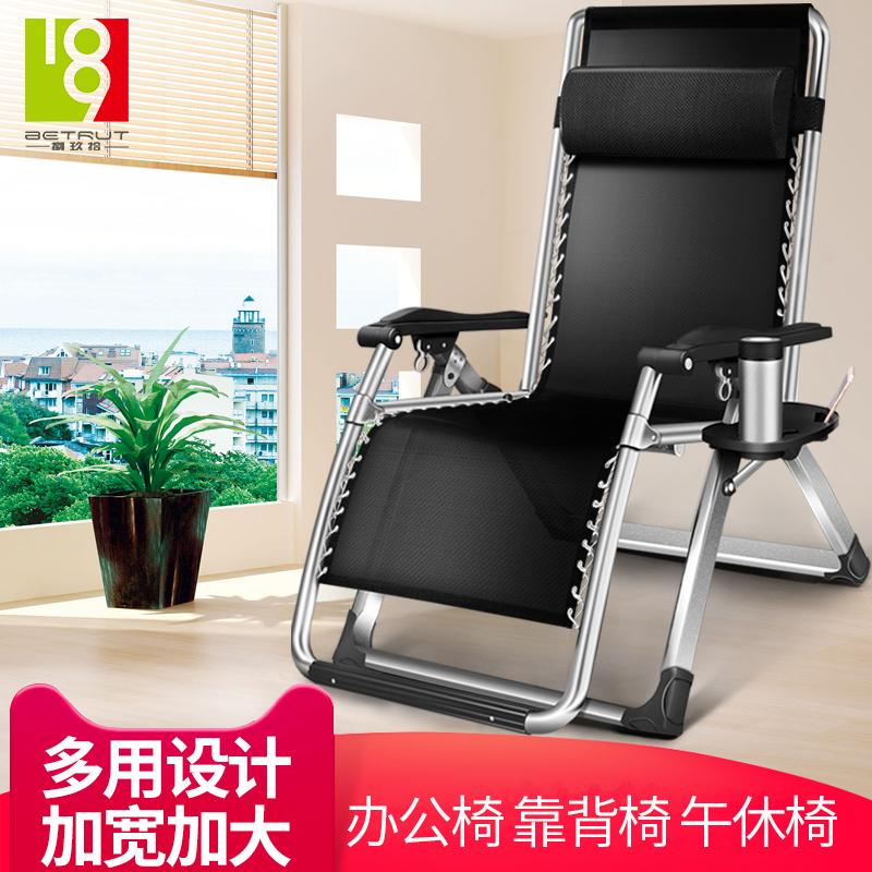 阳台午睡午休折叠床v阳台椅子家用沙发靠背逍遥便携靠懒人躺椅摇椅