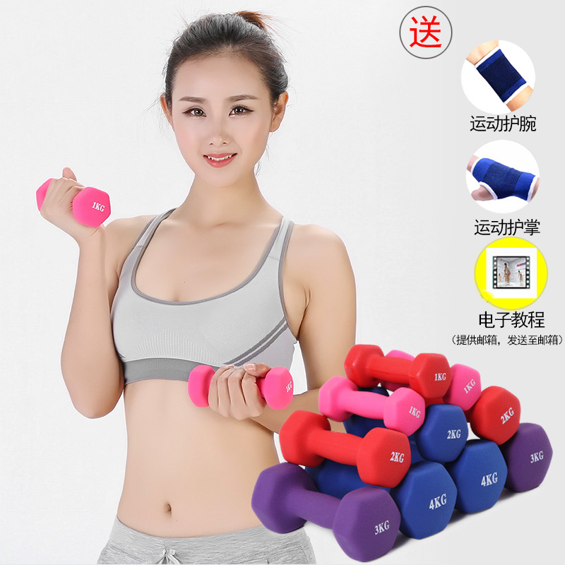 Ladies dumbbell exercise weight-loss yoga dip dumbbell men and women sports  jump Gymnastics plastic dumbbell home fitness equipment