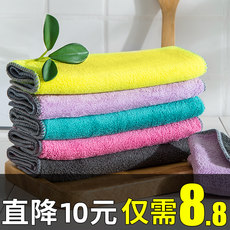 Home wash cloth kitc...
