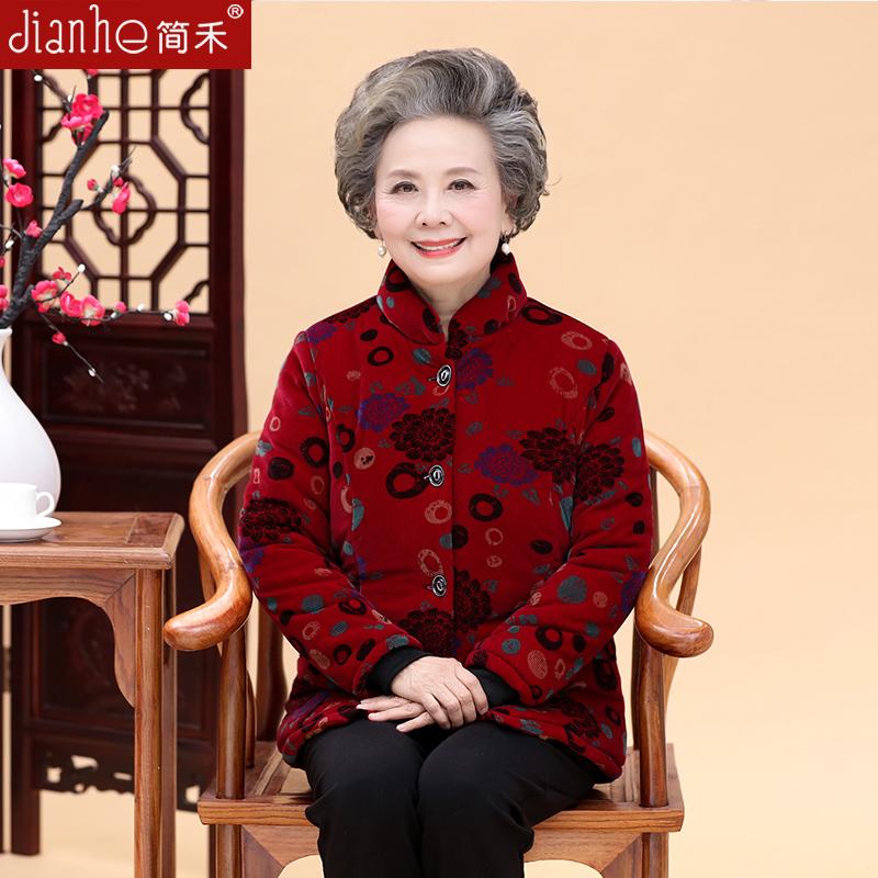 简禾女装棉衣服加绒加厚中老年人妈妈装灯芯绒棉袄奶奶装短款外套