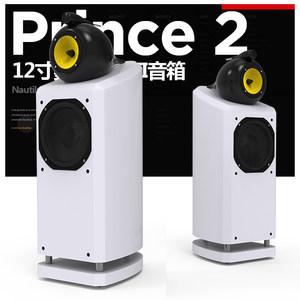 db-two PRINCE2 书架落地对箱 HiFi音箱十二寸监听音响高保真无源