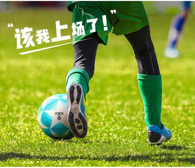 小状元足球号成人号四号小学生号儿童幼儿园训练比赛耐磨软皮详细照片