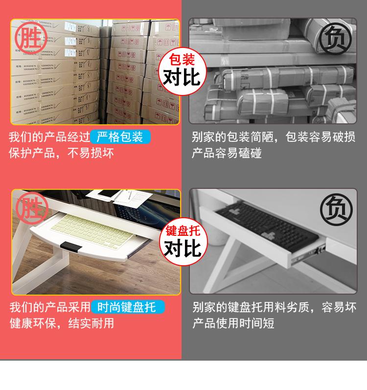 电脑臺式桌家用简约现代经济型书桌简易钢化玻璃电脑桌学习桌子详细照片