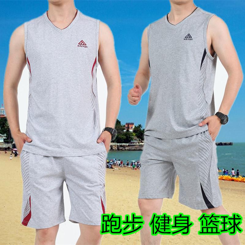 男童球衣篮球服运动套装8儿童宽松9-10岁中童7背心男孩打球球服夏
