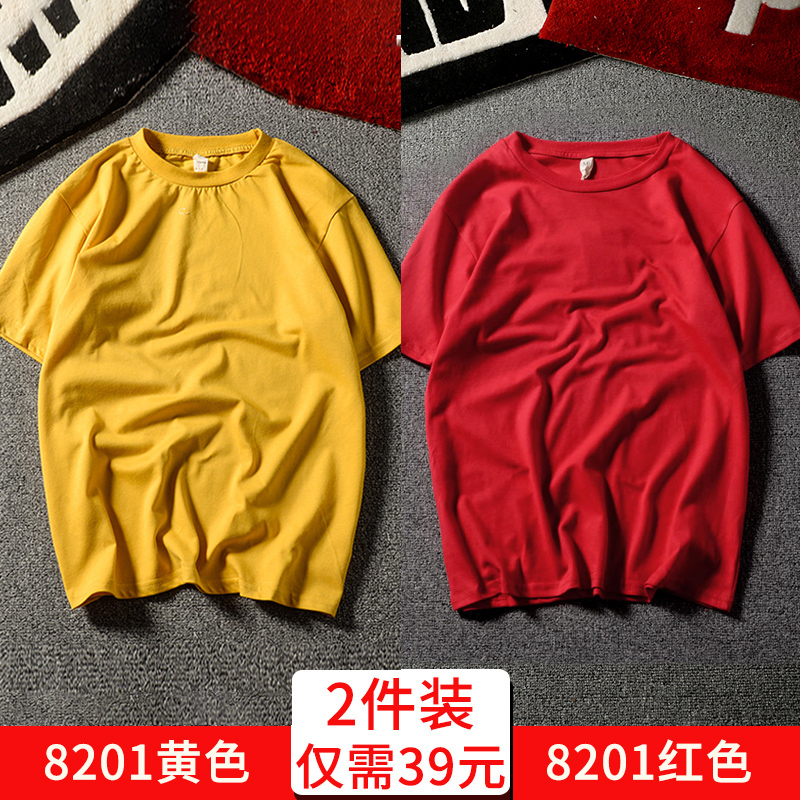 8201 YELLOW + RED