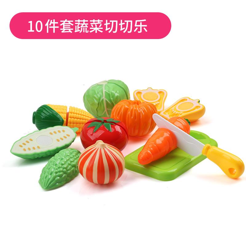 10 наборы Овощные столовые приборы