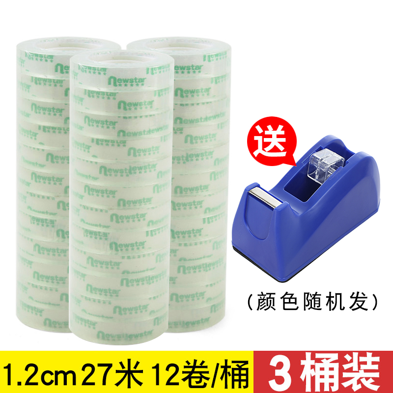 1.2cm Wide And 27m Long (% 203 Tube) + 1 Tape Holder