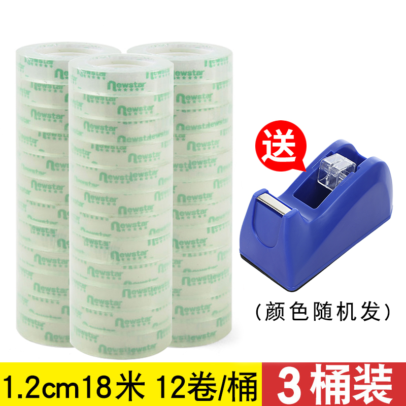 1.2cm Wide And 18m Long (% 203 Tube) + 1 Tape Holder