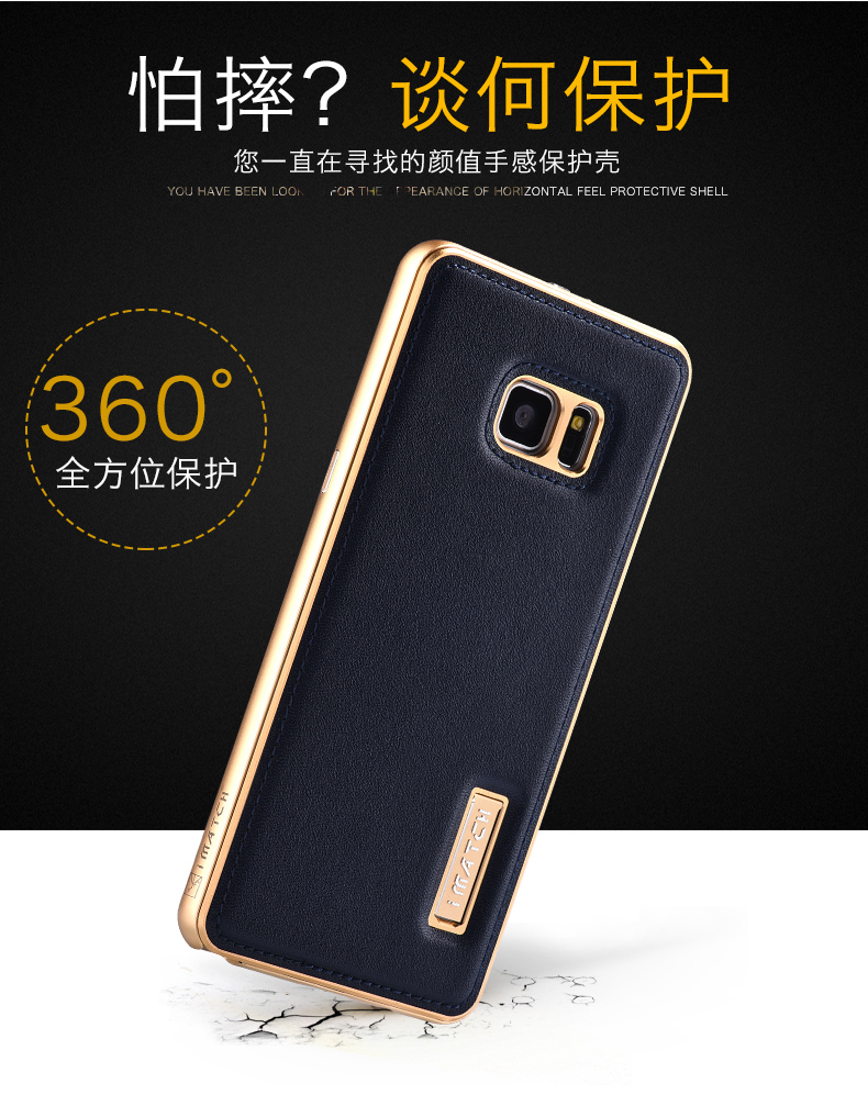 iMatch Luxury Aluminum Metal Bumper Premium Genuine Leather Back Cover Case for Samsung Galaxy Note 7 N9300