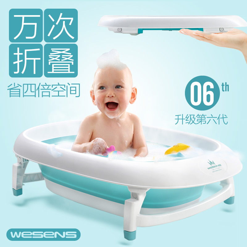 Germany Wesens Guardian God baby shower basin baby bathtub large ...