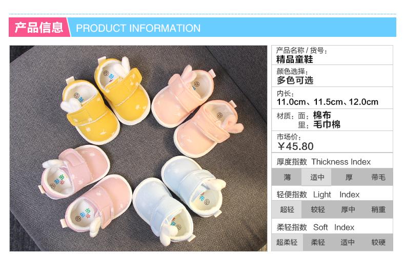 嬰兒鞋子軟底學步女寶寶公主鞋幼兒6-7-8-9-10個月寶寶春季鞋新款 可開發票