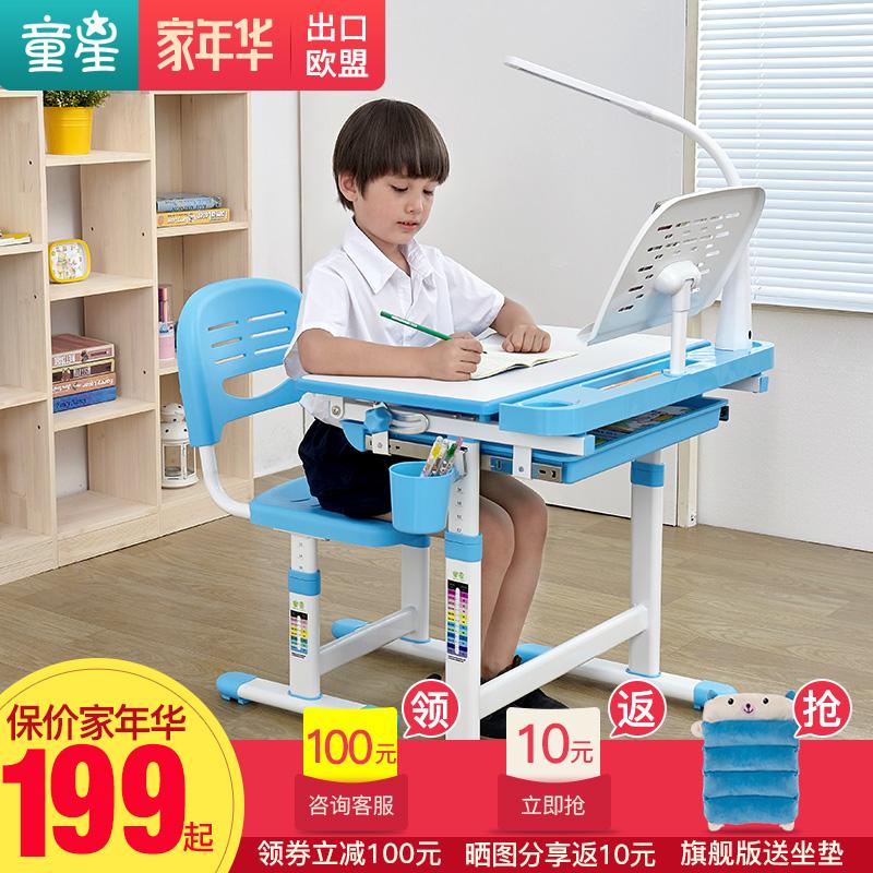 Новые товары ребенок звезда ребенок стол отмены ребенок письменный стол ученик запись столы и стулья установите домой стол