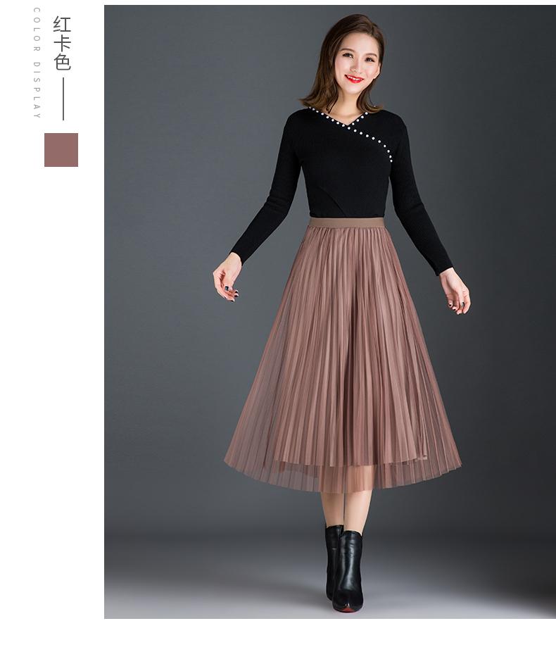 金丝绒半身裙秋冬女裙新款风琴皱中长版百褶裙两面穿网纱裙子详细照片