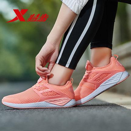 特步女鞋2018新款春夏季运动鞋女士网面透气跑步鞋学生休闲旅游鞋