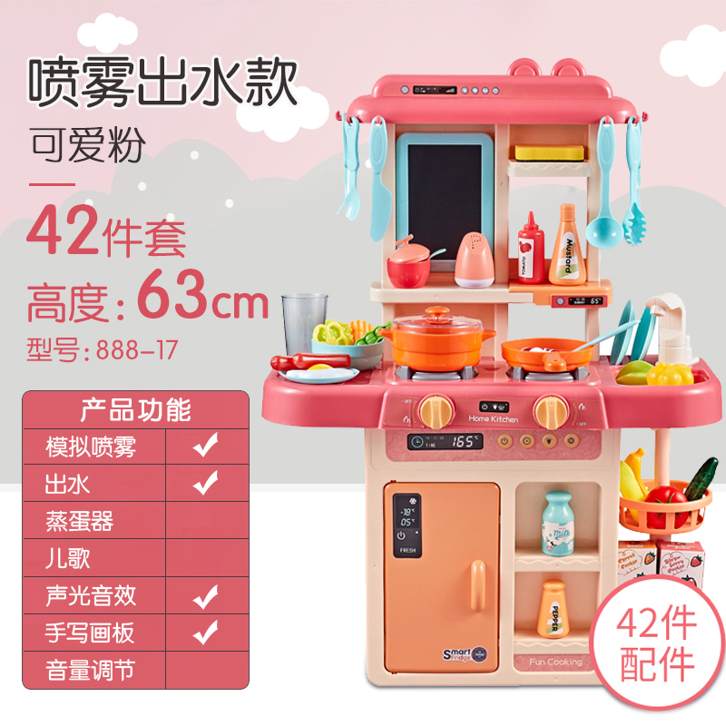 888-17 Fashion Spray Cute Powder [collection Plus Purchase Battery Screwdriver]