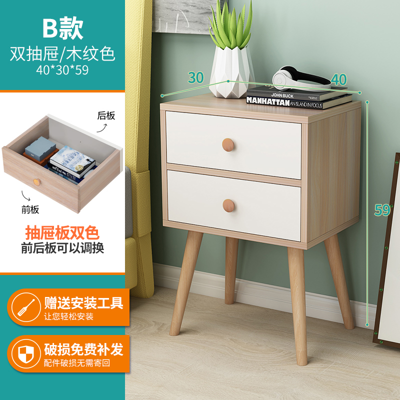 WOOD GRAIN DOUBLE DRAWER 1002 [40*30*59]