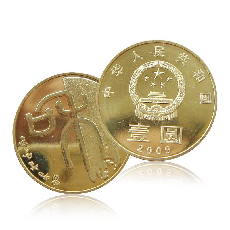 """纵金泉""""和""""字套装普通纪念币一组二组三组四组五组书法"""