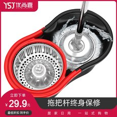 Free hand rotation mop universal wet and dry mopping the mop bucket automatic artifact rejection water mop cloth lazy