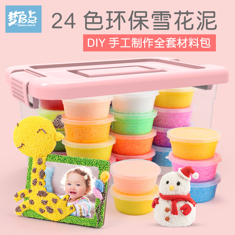 Snowflake mud clay painting mud painting 24 color children's handmade diy wood painting non-toxic color mud set Pearl mud