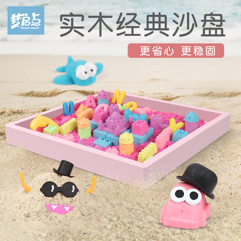 10 pounds children's space toys sand suit safe non-toxic girl baby magic rubber color sand sand sand mud