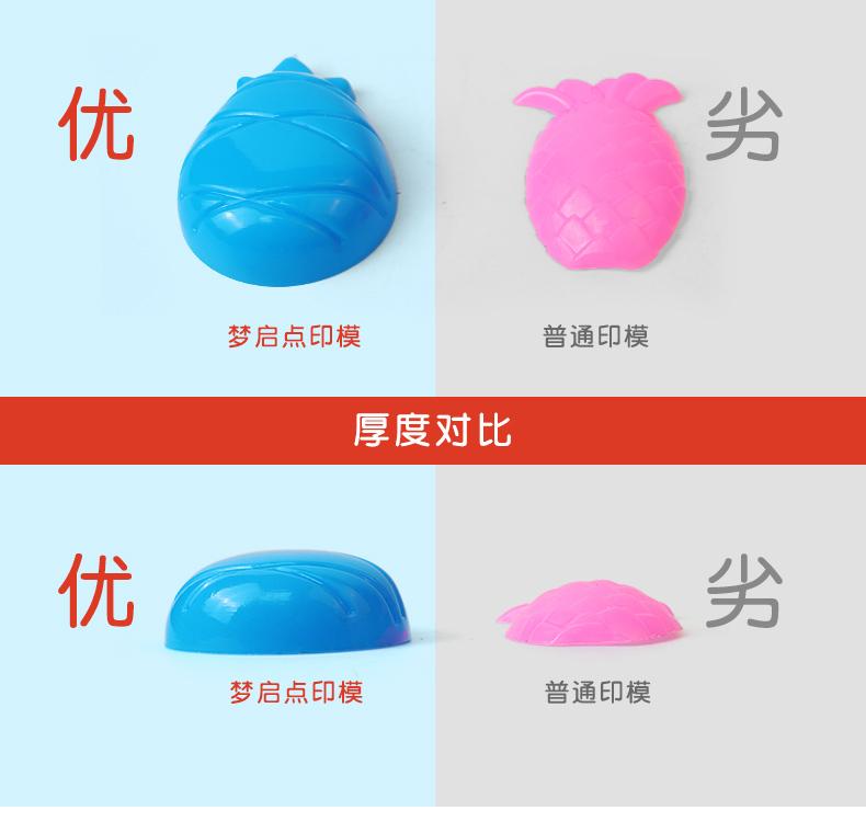 超轻粘土24色橡皮泥无毒水晶彩泥儿童手工泥太空黏土女孩套装玩具